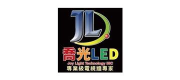 喬光LED電視牆